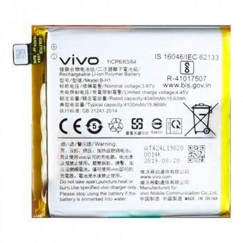 Аккумулятор (батарея) Vivo V17 Pro 1909, 1910, PD1931F B-H1 4100mAh Оригинал