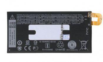 Аккумулятор (батарея) HTC 10 Evo, M10f, 2PYB2 B2PYB100 3200mAh Оригинал