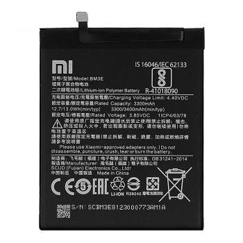 Аккумулятор (батарея) для Xiaomi Mi8 BM3E 3300mAh Оригинал
