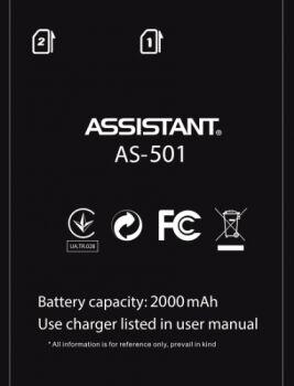 Аккумулятор (батарея) Assistant AS-501 Club 2000mAh Оригинал
