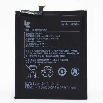 Аккумулятор (батарея) LeTV LeEco Le Pro 3 X720, X722, X725, X726, X727, X728 LTF23A 4070mAh Оригинал