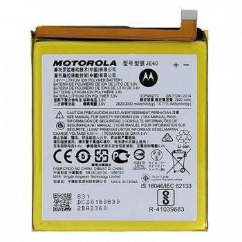 Аккумулятор (батарея) Motorola XT1952-1 Moto G7 Play JE40 3000mAh Оригинал