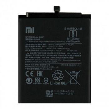Аккумулятор (батарея) Xiaomi Mi9 Lite M1904F3BG, Mi CC9 BM4F 4030mAh Оригинал
