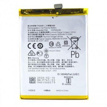 Аккумулятор (батарея) Oppo Reno 3 CPH2043 BLP765 4025mAh Оригинал
