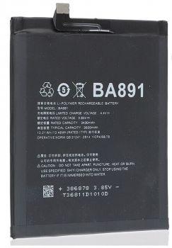Аккумулятор (батарея) Meizu 15 Plus M891, M891H BA891 3500mAh Оригинал