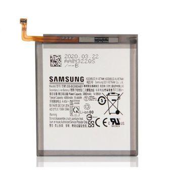 Аккумулятор (батарея) Samsung G980, G981 (SM-G980F, SM-G980F/DS, SM-G981F, SM-G981F/DS) Galaxy S20 2020 EB-BG980ABY 4000mAh Оригинал