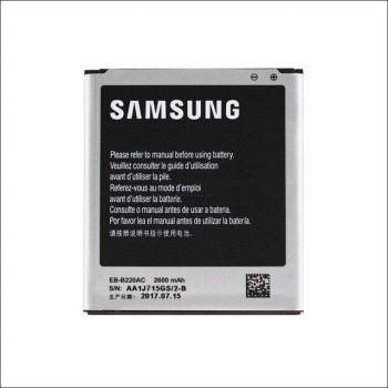 Аккумулятор (батарея) для Samsung EB-B220AC G7102 Оригинал