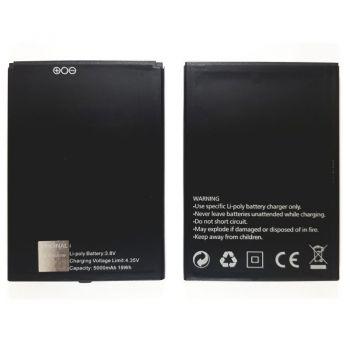Аккумулятор (батарея) GoClever Quantum 2 500 Rugged 5000mAh Оригинал