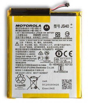 Аккумулятор (батарея) Motorola XT1929-15, XT1929-17 Moto Z3 JS40 3000mAh Оригинал
