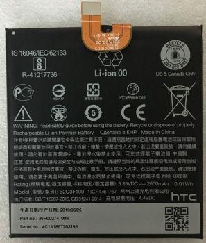 Аккумулятор (батарея) HTC U11 Life B2Q3F100 2600mAh Оригинал