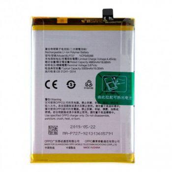 Аккумулятор (батарея) Oppo A5 2020 CPH1931, CPH1959, CPH1933 BLP727, BLP729, BLP771 5000mAh Оригинал