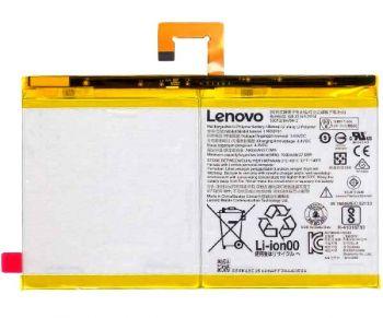 Аккумулятор (батарея) Lenovo X704L, X704F, TB-X704L, TB-X704F Tab 4 10 Plus L16D2P31 7000mAh Оригинал