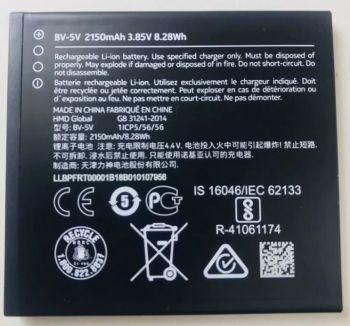 Аккумулятор (батарея) Nokia 1 Dual Sim TA-1047, TA-1060, TA-1056, TA-1079, TA-1066 BV-5V 2150mAh Оригинал