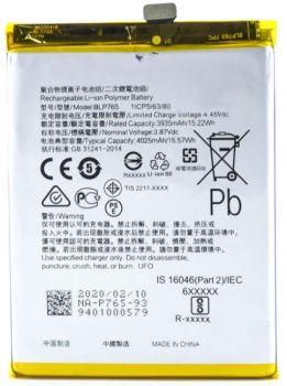Аккумулятор (батарея) Oppo A91 CPH2021, CPH2001. Oppo F15 CPH2001 BLP765 4025mAh Оригинал