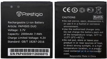 Аккумулятор (батарея) Prestigio MultiPhone PAP4505 Duo 2000mAh Оригинал