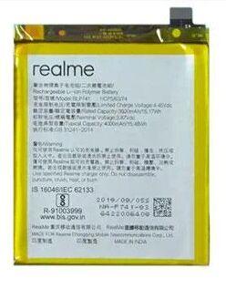 Аккумулятор (батарея) Realme X2 RMX1993, RMX1991. Realme XT RMX1921 BLP741 4000mAh Оригинал