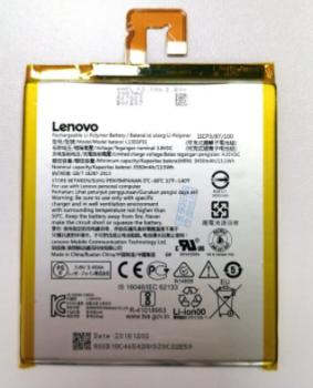 Аккумулятор (батарея) Lenovo TB-7304i, TB-7304x, TB-7304f Tab 7 Essential L13D1P31 3550mAh Оригинал