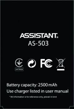 Аккумулятор (батарея) Assistant AS-503 Target 2500mAh Оригинал
