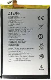 Аккумулятор (батарея) для ZTE Blade A601 545978PLV Оригинал