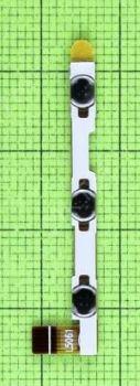 Шлейф для Nomi i5014 Evo M4 Dual Sim с кнопкой включения и регулировки громкости Оригинал