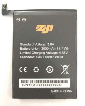 Аккумулятор (батарея) HomTom Zoji Z6, Zoji Z7 3000mAh Оригинал