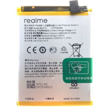 Аккумулятор (батарея) Realme 5 Pro RMX1971, Realme Q BLP731 4035mAh Оригинал