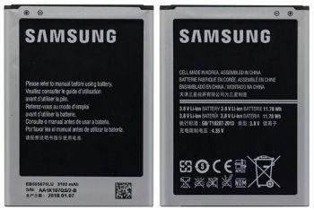 Аккумулятор (батарея) для Samsung EB595675LU N7100, N7105 Galaxy Note 2 Оригинал