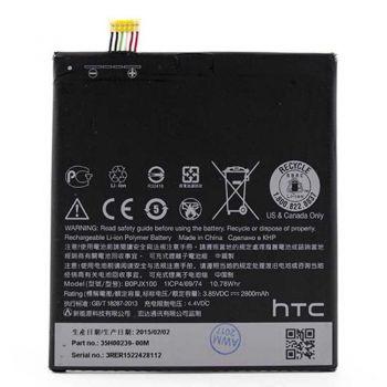 Аккумулятор (батарея) HTC One E9 Dual Sim, One E9w, One E9 Plus Dual Sim B0PJX100, BOPJX100 2800mAh Оригинал