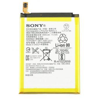Аккумулятор (батарея) Sony G8231, G8232 Xperia XZs LIS1632ERPC 2900mAh Оригинал