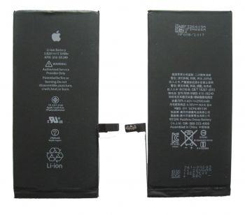 Аккумулятор (батарея) для iPhone 7 Оригинал