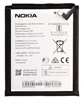 Аккумулятор (батарея) Nokia 2.3 TA-1206, TA-1211, TA-1214, TA-1209 WT240 4000mAh Оригинал