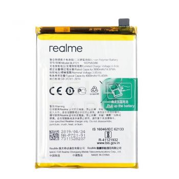 Аккумулятор (батарея) Realme C2 RMX1941, RMX1945, Oppo A1k CPH1923 BLP721, BLP711 4000mAh Оригинал