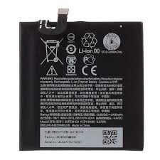 Аккумулятор (батарея) для HTC B2PZM100 U Play Оригинал