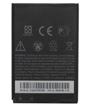 Аккумулятор (батарея) для HTC BG32100 BA S530 Desire S, Desire Z, G12, G11, S510e 1450 mAh Оригинал