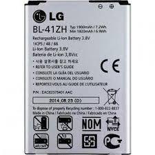 Аккумулятор (батарея) для LG L Fino D290, D295, H320, H324, H340, H345, D213 , D221, MS345 BL-41ZH Оригинал