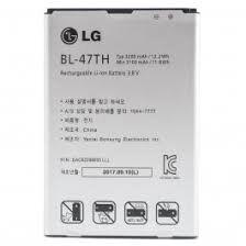 Аккумулятор (батарея) для LG G PRO 2 BL-47TH Оригинал