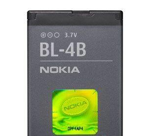 Аккумулятор (батарея) для Nokia BL-4B 2630, 2660, 2760, 6111, 7370, 7373, 7500 Prism, N76 Оригинал