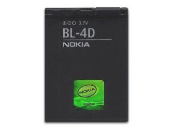 Аккумулятор (батарея) для Nokia BL-4D Nokia N97, E5, E7, N8 Оригинал