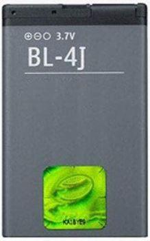 Аккумулятор (батарея) для Nokia BL-4J 302, 5228, 5230, 5800, 600 Lumia, 610 Lumia, 620 Lumia, C6-00 Оригинал