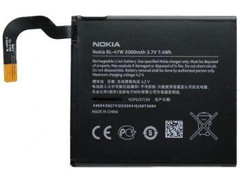 Аккумулятор (батарея) для Nokia BL-4YW Lumia 925 Оригинал