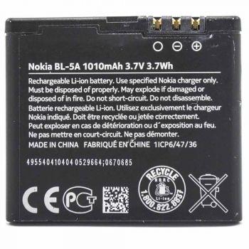 Аккумулятор (батарея) для Nokia BL-5A 502 Asha Оригинал
