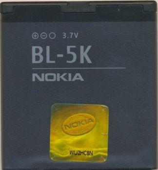 Аккумулятор (батарея) для Nokia BL-5K N86 8MP, N85, C7-00 Оригинал