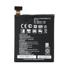 Аккумулятор (батарея) для LG P895 BL-T3 Оригинал