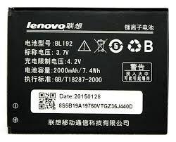 Аккумулятор (батарея) для Lenovo BL192 A529, A680, A590, A300, A750, A388t, A526 2000 mAh Оригинал