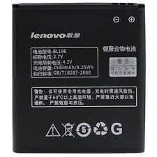 Аккумулятор (батарея) для Lenovo BL196 P700 2500 mAh Оригинал