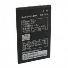 Аккумулятор (батарея) для Lenovo BL203 A369, A269, A278T, A300, A308, A316, A318, A369i, A66 1500 mAh Оригинал