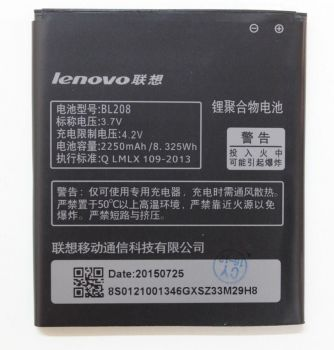Аккумулятор (батарея) для Lenovo BL208 S920 2250 mAh Оригинал