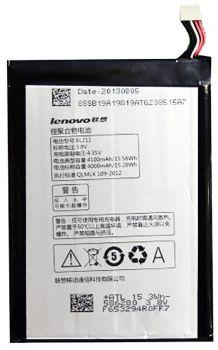 Аккумулятор (батарея) для Lenovo BL211 P780 Оригинал