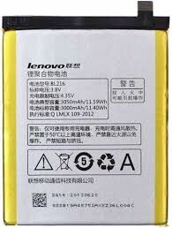 Аккумулятор (батарея) для Lenovo BL216 K910 VIBE Z 3050 mAh Оригинал