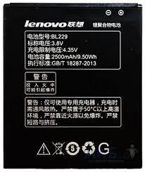 Аккумулятор (батарея) для Lenovo BL229 A808, A8 2500 mAh Оригинал
